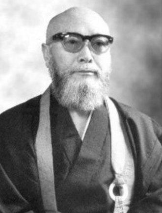 Shorinji Kempo - Doshin So