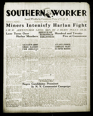 James S. Allen - James S. Allen was the editor of The Southern Worker, a regional newspaper of the Communist Party USA, targeted particularly to Southern blacks.