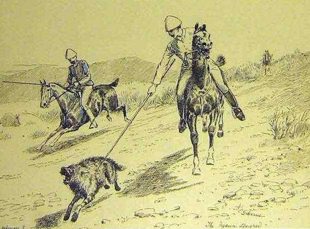 Speared hyena