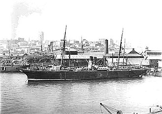 SS City of Adelaide (1863) - SS City of Adelaide