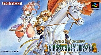 Tales of Phantasia - Packaging for the Super Famicom version