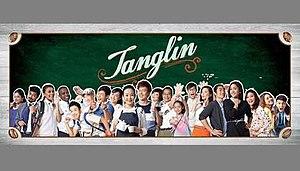 Tanglin (TV series) - Image: Tanglin