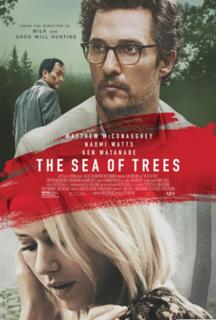 2015 film by Gus Van Sant