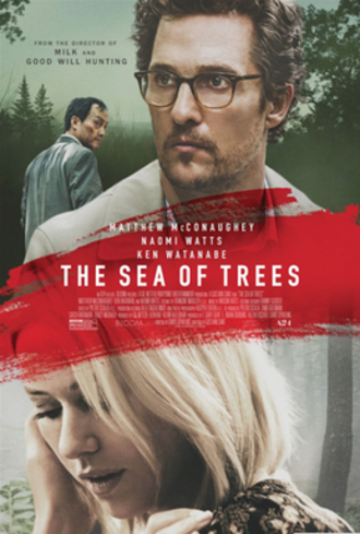 The Sea of Trees - Theatrical release poster