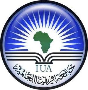 International University of Africa - Image: The logo of International University of Africa