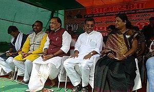 Veena Devi - Veena Devi with Cabinet Minister of India Radha Mohan Singh.