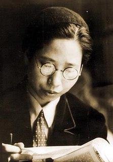 Yoshiko Yuasa