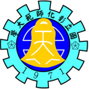 National Changhua University of Education - Image: 國立彰化師範大學校徽