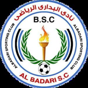 Al Badari SC - Image: Al Badari Logo