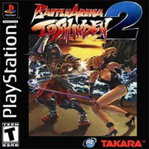 Battle Arena Toshinden 2 - Image: Battle Arena Toshinden 2 Coverart