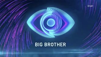 Big Brother Greek – 8/12/2020