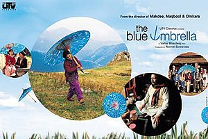 The Blue Umbrella (2005 film) - Theatrical release poster