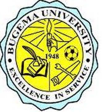 Bugema University - Image: Bugema University logo