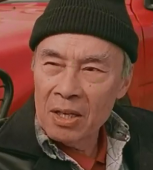 Burt Kwouk - Image: Burt Kwouk in The Last of the Summer Wine