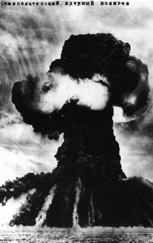 Chagan (nuclear test) - Image: Chagan nuclear test