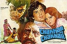 Chakkar Pe Chakkar - Wikipedia