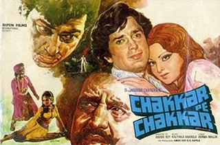 <i>Chakkar Pe Chakkar</i> 1977 Indian film