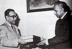 Chief Justice of Pakistan (Chief Justice) Hamood-ur-Rehman with Prime minister of Pakistan Zulfikar Ali Bhutto..jpg