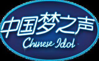 <i>Chinese Idol</i> television series