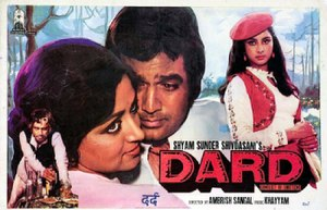 Dard (1981 film) - DVD cover
