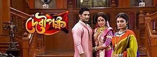 <i>Debipaksha</i> (TV series)