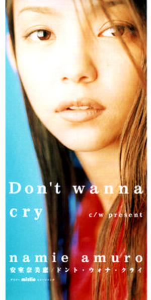 Don't Wanna Cry - Image: Dontwannacry