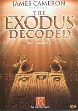 Exodus Decoded DVD Cover.jpg