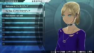File:Freedom Wars accessory voice demonstration.webm