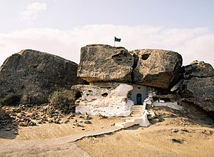 Islam in Azerbaijan - A stone-age cave converted into a Mosque in Gobustan, Azerbaijan.