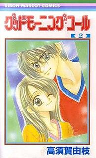 <i>Good Morning Call</i> Media franchise based on manga of the same name