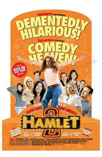 Hamlet 2 - Theatrical release poster