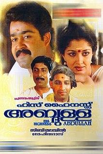 <i>His Highness Abdullah</i> 1990 film by Sibi Malayil