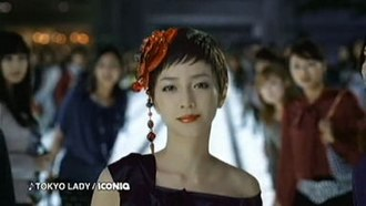 Tokyo Lady - Iconiq in the commercial for Shiseido's Maquillage range.