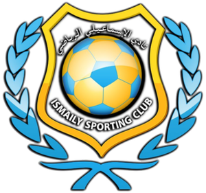 Ismaily SC - Image: Ismaily SC (logo)