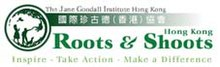 Jane Goodall Institute (Hong Kong) (logo).jpg