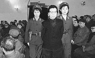 Jiang Qing - Jiang Qing at her trial in 1980