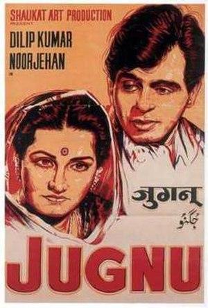 Jugnu (1947 film) - Film poster