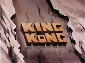 The King Kong Show - Original title card for the series