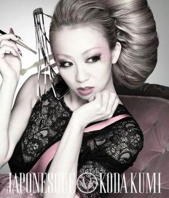 Japonesque (album) - Image: Koda Kumi Japonesque C Donly