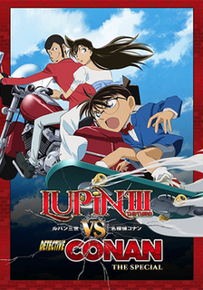 <i>Lupin the 3rd vs. Detective Conan</i> 2009 film directed by Hajime Kamegaki