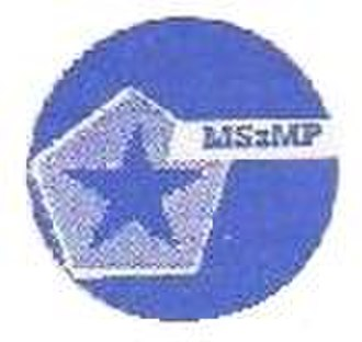 Hungarian Socialist Workers' Party (1993) - MSzMP Logo