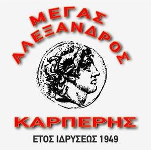 Megas Alexandros Karperi F.C. - Image: Megasalexandroskarpe rifc
