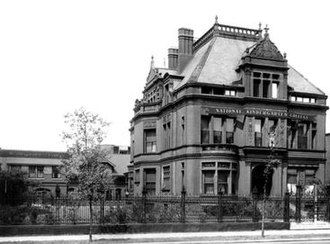 National Louis University - Image: National Louis National College of Education Kent House