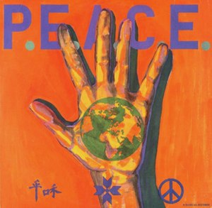 International P.E.A.C.E. Benefit Compilation - Image: Peace war