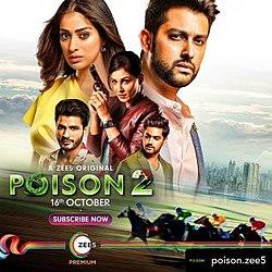 Poison (2020) Season 2 Hindi Complete ZEE5 WEB Series 480p & 720p WEB-DL