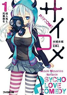Image result for psycome manga cover