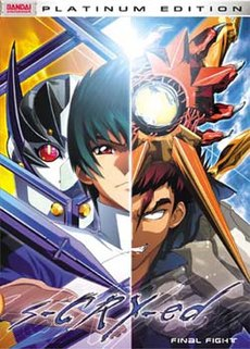 Scryed vol6 dvd cover.jpg