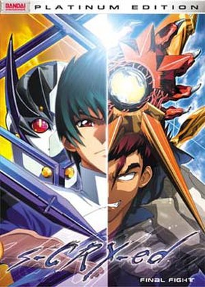 S-CRY-ed - DVD cover for Bandai Entertainment's Region 1 release of Volume 6 featuring Ryuho (left) and Kazuma (right)
