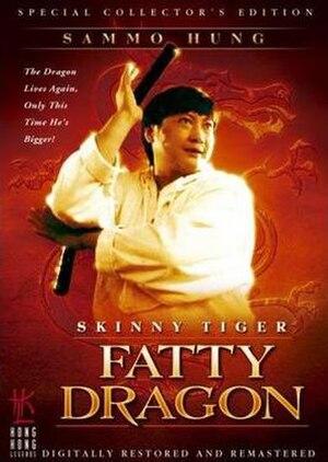 Skinny Tiger, Fatty Dragon - UK DVD cover