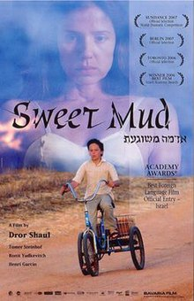 Sweet mud movie